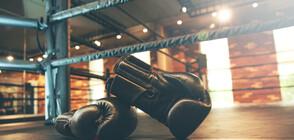 Изграждат нова боксова зала в Сливен