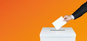 При избори днес: Седем партии намират място в НС