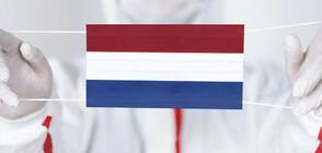 Нидерландският парламент одобри въвеждането на вечерен час заради коронавируса