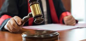Продължава съдебната сага за смъртта на Чората