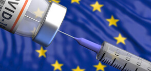 """Брюксел предлага """"тъмночервени зони"""" срещу COVID-19"""