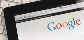 Google заплашва да спре търсачката си в Австралия