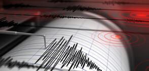 Силно земетресение удари остров Крит
