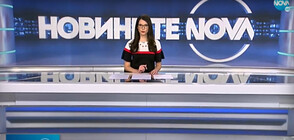Новините на NOVA (22.01.2021 - обедна)