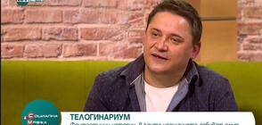 """Писателят Ясен Григоров представя новата си книга """"Телогинариум"""" (ВИДЕО)"""