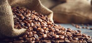 Иззеха тонове кафе от складове и магазини в страната