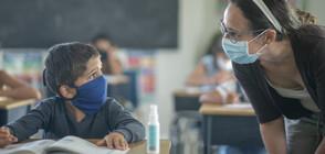 ЗАДЪЛЖИТЕЛНО: Учителите в Словения ще се тестват за COVID-19 преди отварянето на училищата