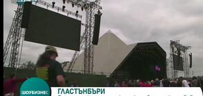Отмениха най-големия музикален фестивал на открито в света (ВИДЕО)