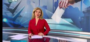Новините на NOVA NEWS (22.01.2021 - 20:00)