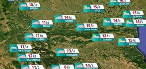 Прогноза за времето на NOVA NEWS (22.01.2021 - 22:00)