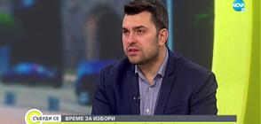 Как ще гласуват българите в чужбина?