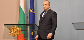 Bulgaria's President convene the 45th National Assembly