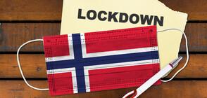 Норвегия въвежда пълно затваряне в Осло и още 9 общини