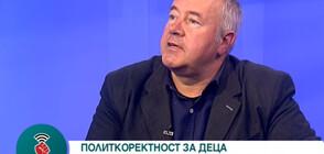 Харалан Александров: Започва голямата битка за протестния вот, който може да достигне до 1 млн. души
