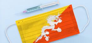 В Бутан чакат щастлив ден за старт на ваксинацията