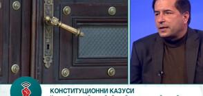 Борислав Цеков: Максимум за 25 дни се сформира нов парламент след избори