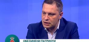 Александър Сиди: ВМРО промени начина, по който разсъждаваше Борисов преди 2017 г.