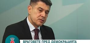 Ген. Димо Гяуров: Ще има натиск от САЩ за скорошно разрешаване на проблемите ни с РС Македония