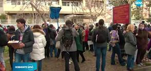 Протести в защита на Навални и у нас (ВИДЕО)
