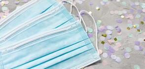 Медицински сестри вдигнаха шумно парти в COVID болница (ВИДЕО)