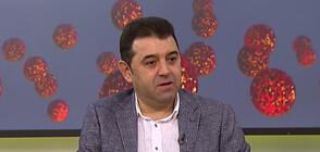 Д-р Увалиев: Коронавирусът е лечимо заболяване