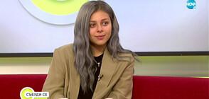 Виктория Георгиева с три награди, докато пее от дома си (ВИДЕО)