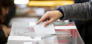 Социолози очакват ниска избирателна активност на вота