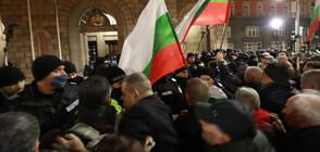 200 дни от началото на протестите в София (ВИДЕО+СНИМКИ)