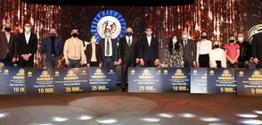 Обявиха най-добрите спортисти на България за 2020 г. (ГАЛЕРИЯ)