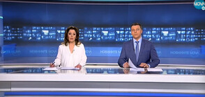 Новините на NOVA (24.01.2021 - централна)