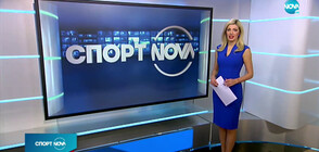 Спортни новини (24.01.2021 - централна)