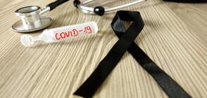 Турция прехвърли прага от 25 хиляди жертви на коронавируса
