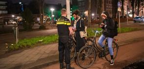 Сблъсъци между полиция и протестиращи заради вечерния час в Нидерландия