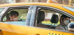 От днес се увеличава броят на пътниците в превозните средства в Гърция