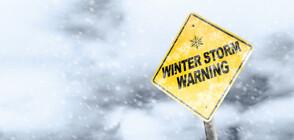 Връхлита ни снежен циклон