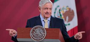 Президентът на Мексико с положителен тест за COVID-19