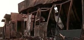 Делото за трагедията в Хитрино - отново в съда