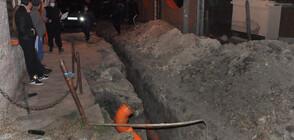 Спряха изграждането на незаконен водопровод в Хасково (СНИМКИ)