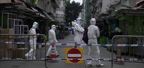 При масов локдаун в Хонконг откриха 13 нови случая на COVID-19