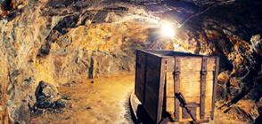 Извадиха девет тела на миньори от затрупаната китайска златна мина