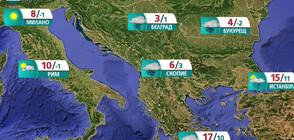 Прогноза за времето на NOVA NEWS (25.01.2021 - 18:00)