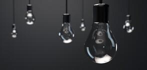 Недоволство заради прекъсвания на тока в няколко квартала в София