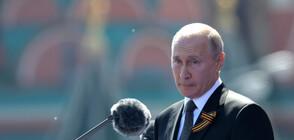 Путин отрече да има луксозен дворец на брега на Черно море