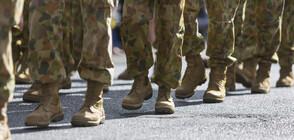 Байдън отмени забраната на Тръмп за транссексуални в армията