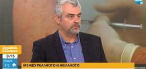 Д-р Миндов: Да се намали административната тежест при имунизирането срещу COVID-19