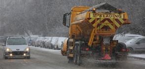 Тежка зимна обстановка по пътищата в страната (ВИДЕО+СНИМКИ)