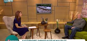 Проф. Овчаров: Правителството дава средства за археология през последните години