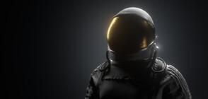 Ясно е кои са тримата космически туристи, които ще се отправят към МКС (СНИМКА)