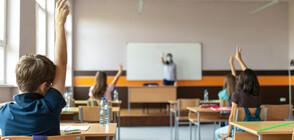 Кои ученици се връщат обратно в клас и кога