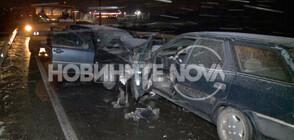 Тежка верижна катастрофа край Благоевград (ВИДЕО+СНИМКИ)
